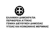 ΤΕΛΟΣ 1